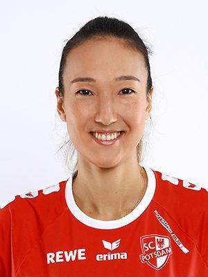Ana Tiemi Takagui